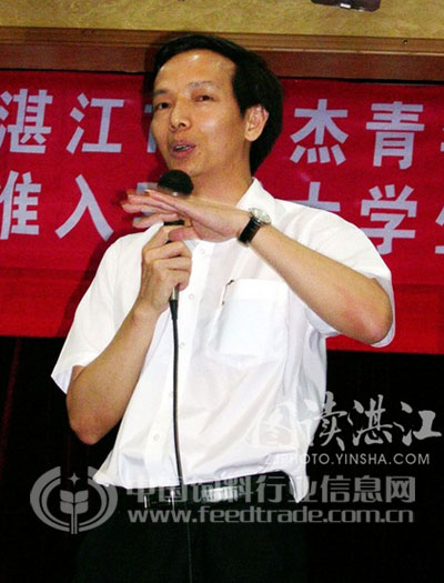 陈丹--中国亿万先生信息网