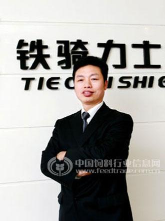冯光德-中国亿万先生信息网