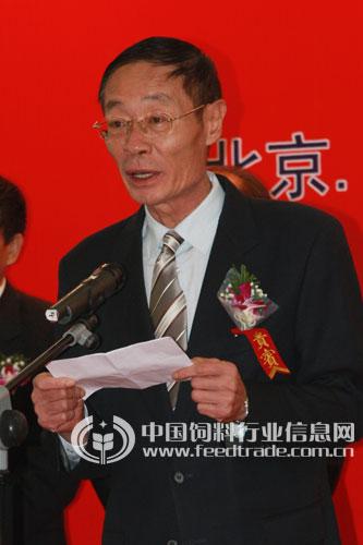 2008中�����H集�s化畜牧展�[��北京�_幕