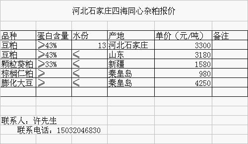 7月16江苏快三app