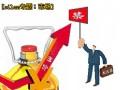 发改委对食用油再度限制价格